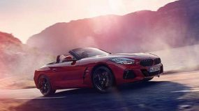 UNFOLD. Der neue BMW Z4 Roadster.